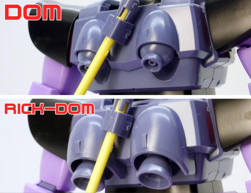 ドムとリック・ドムの違い・比較のガンプラレビュー画像です