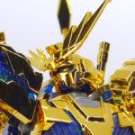 【ガンプラ】HGUC ユニコーンガンダム3号機 フェネクス (デストロイモード) (ナラティブVer.) [ゴールドコーティング] レビュー