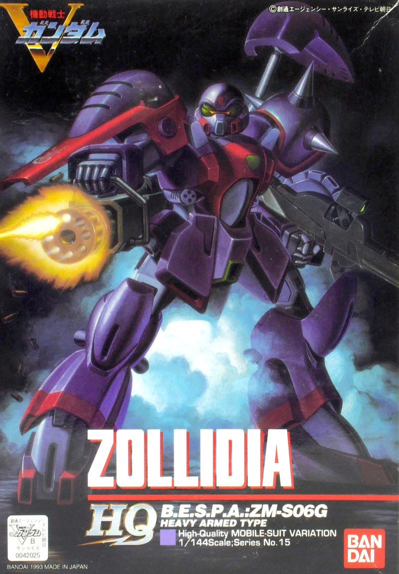 ゾリディアのガンプラレビュー画像です