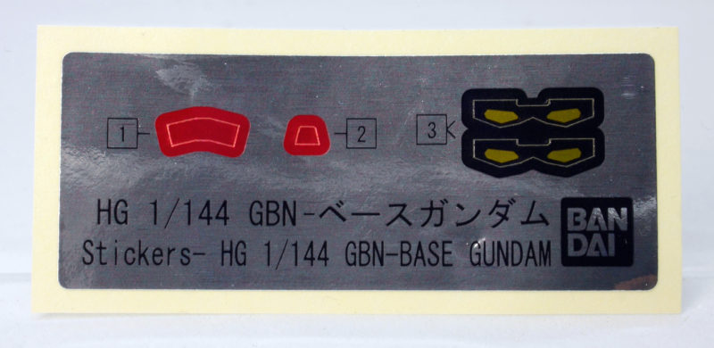 HGBD GBN-ベースガンダムのガンプラレビュー画像です