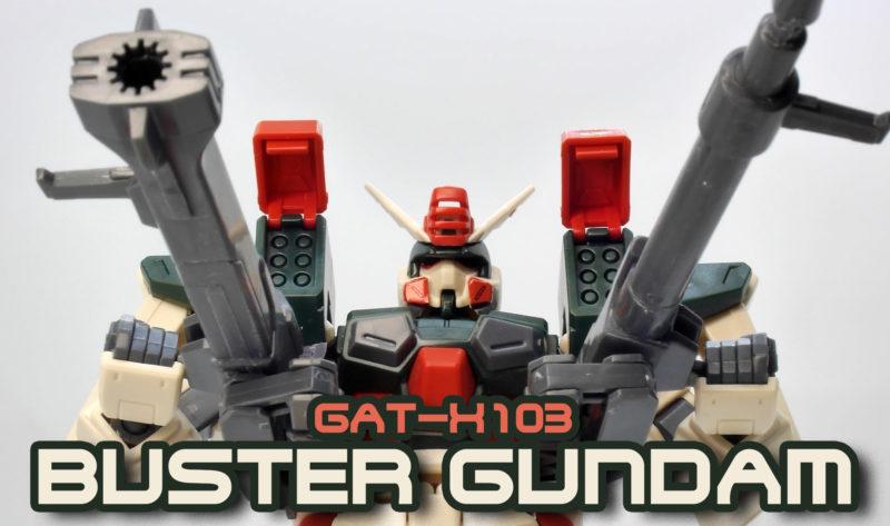 HGバスターガンダムのガンプラレビュー画像です