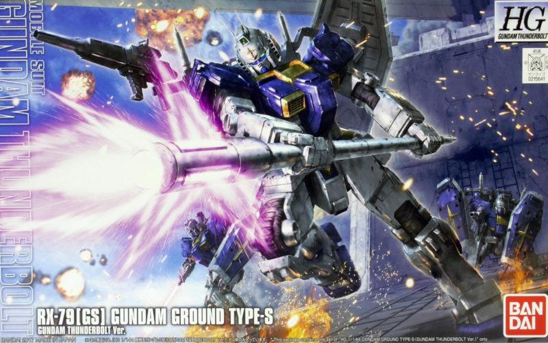 HG陸戦型ガンダムS型のガンプラレビュー画像です