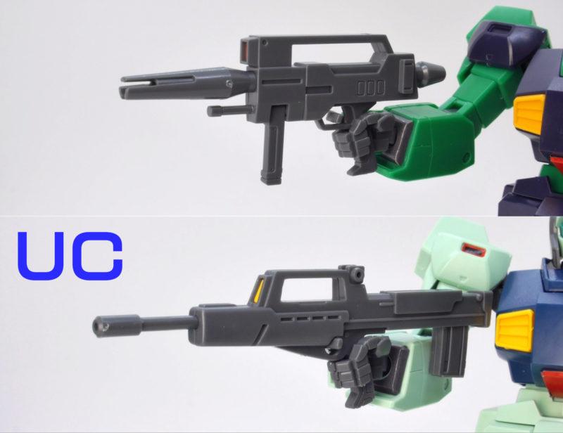 ネモとユニコーンバージョンのネモの違い・比較画像です