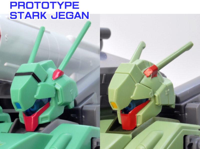 プロト・スタークジェガンとCCA-MSVの違い・比較ガンプラレビュー画像です