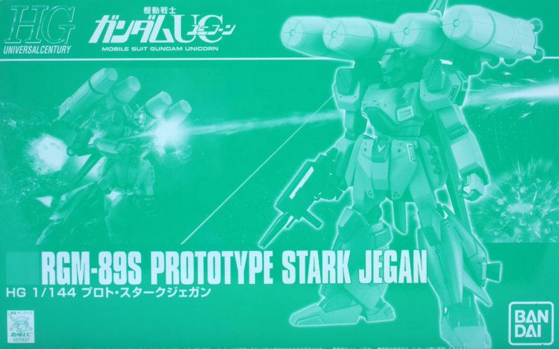 HGUCプロト・スタークジェガンのガンプラレビュー画像です