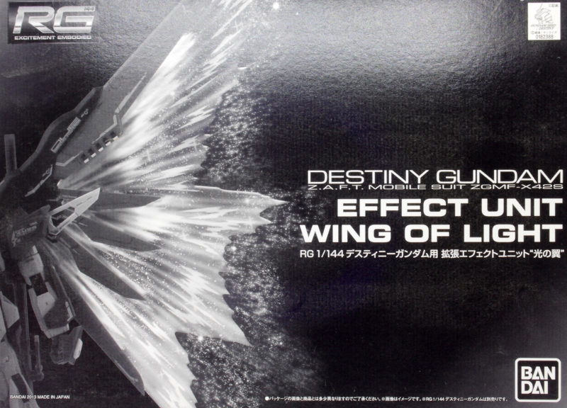 RGデスティニーガンダム用拡張エフェクトユニット「光の翼」のガンプラレビュー画像です