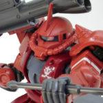 【ガンプラ】HG シャア専用ザクII 赤い彗星Ver. レビュー