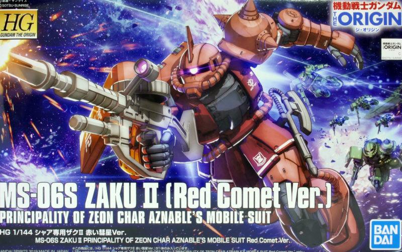 HG シャア専用ザクII 赤い彗星Ver.のガンプラレビュー画像です