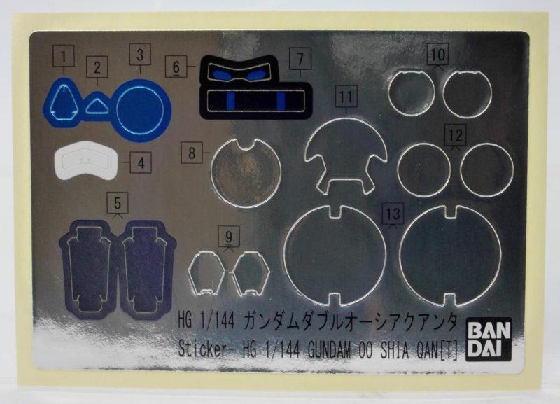 HGガンダムダブルオーシアクアンタのガンプラレビュー画像です