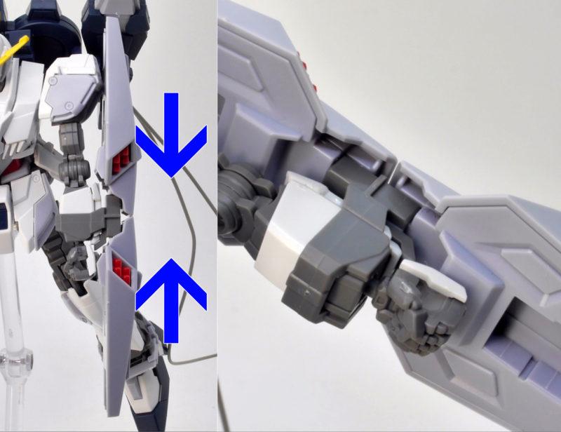 HGナラティブガンダム用B装備拡張セットのガンプラレビュー画像です