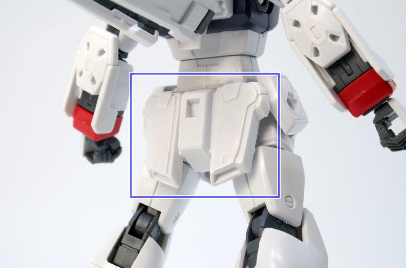 HGUCクロスボーンガンダムX1改・改のガンプラレビュー画像です