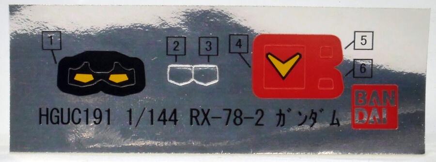 HGUC RX-78-2 REVIVEのガンプラレビュー画像です