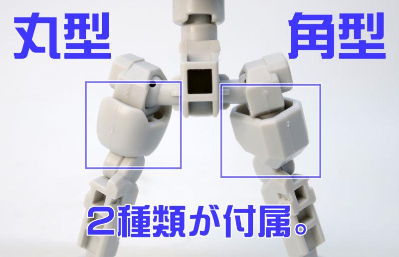 シルエットブースターのガンプラレビュー画像です