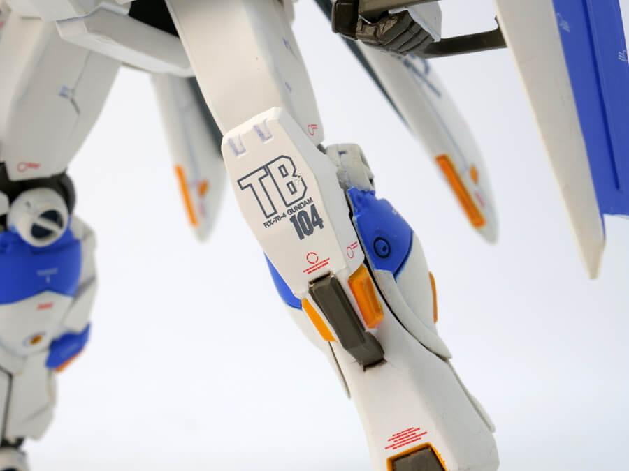 ガンダム4号機のGFFフィギュア画像です