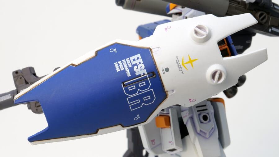 ガンダム6号機マドロックのGFFフィギュア画像です