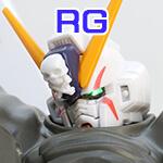 RGクロスボーンガンダムX1のアイコン画像です