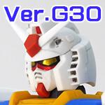 ガンダムG30thのアイコン画像です