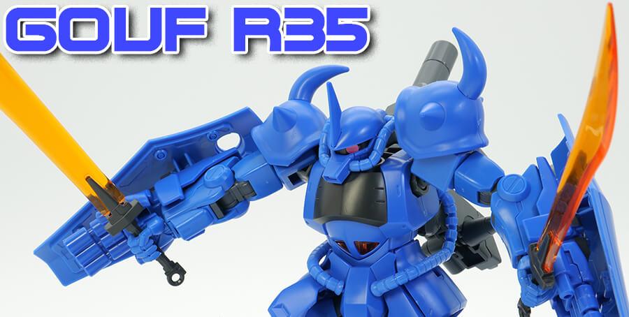 HGBFグフR35のガンプラレビュー画像です
