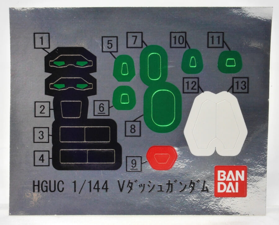 HGUC Vダッシュガンダムのガンプラレビュー画像です