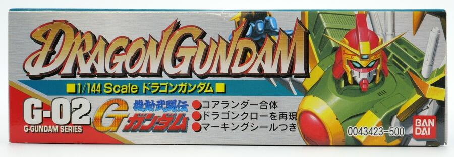 1/144 ドラゴンガンダムのガンプラレビュー画像です