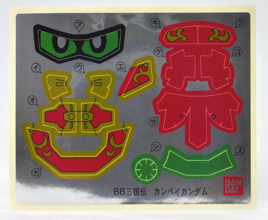 関平ガンダム(カンペイ ガンダム)のガンプラレビュー画像です