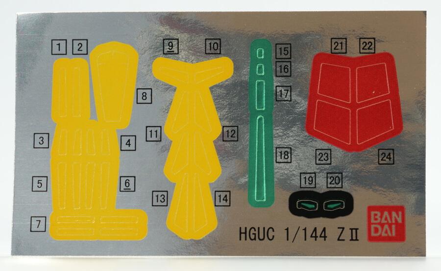 HGUC ZII(ゼッツー)のガンプラレビュー画像です