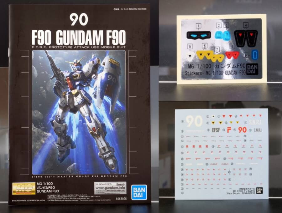 MGガンダムF90のガンプラレビュー画像です