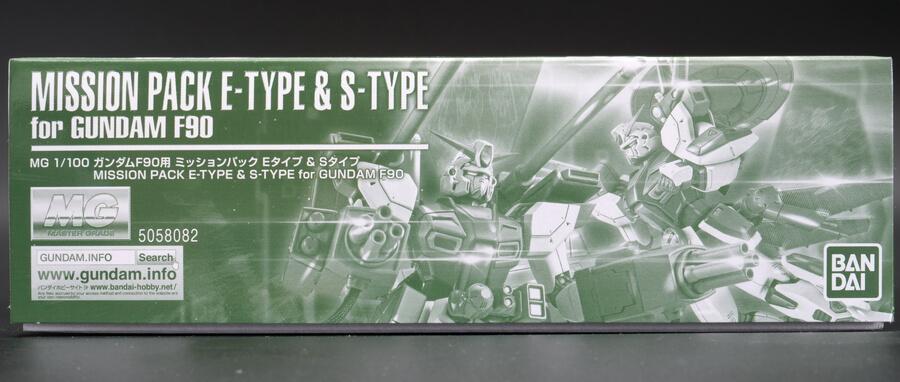 MG ガンダムF90用 ミッションパック Eタイプ&Sタイプのガンプラレビュー画像です