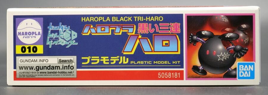 ハロプラ黒い三連ハロのガンプラレビュー画像です