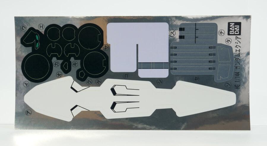 HGガンダムエクシアのガンプラレビュー画像です