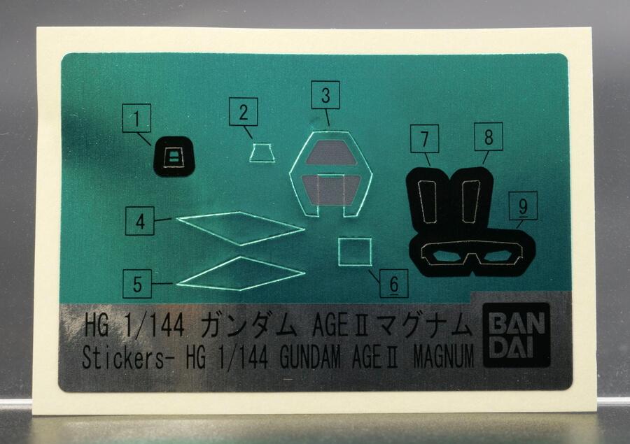 HGBD ガンダムAGEIIマグナム SVver. (FXプロージョン)のガンプラレビュー画像です