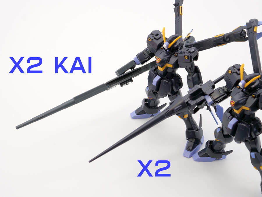 HGUCクロスボーン・ガンダムX2とX2改の違い・比較のガンプラレビュー画像です