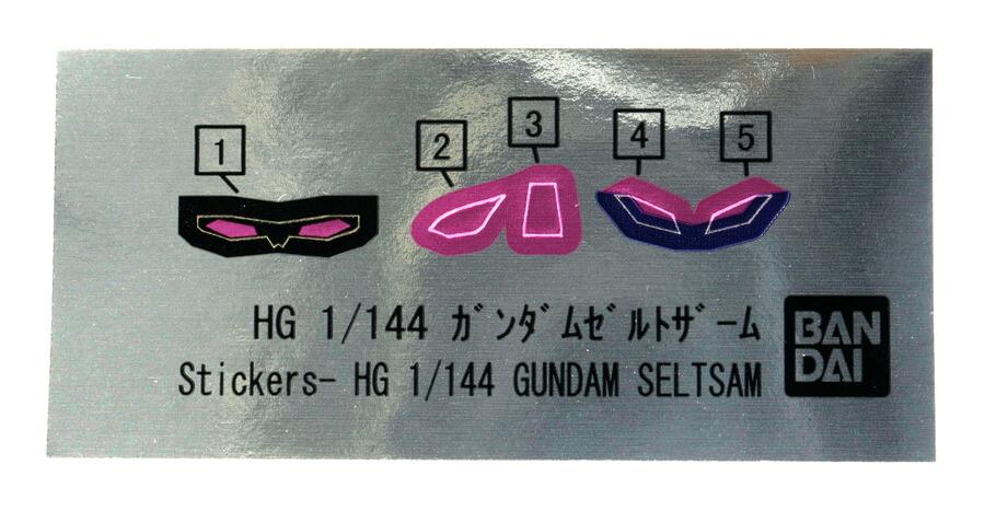 HG ガンダムゼルトザームのガンプラレビュー画像です