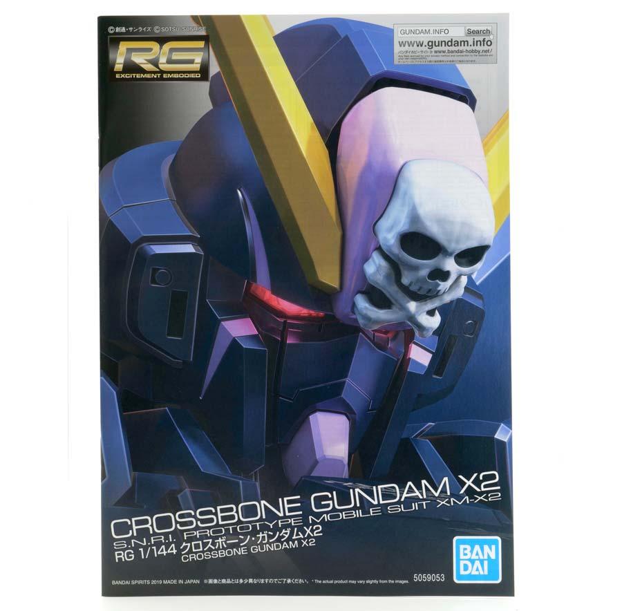 RGクロスボーン・ガンダムX2のガンプラレビュー画像です