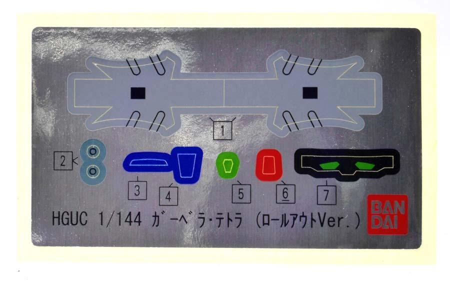 HGガーベラ・テトラ(ロールアウトVer.)のガンプラレビュー画像です
