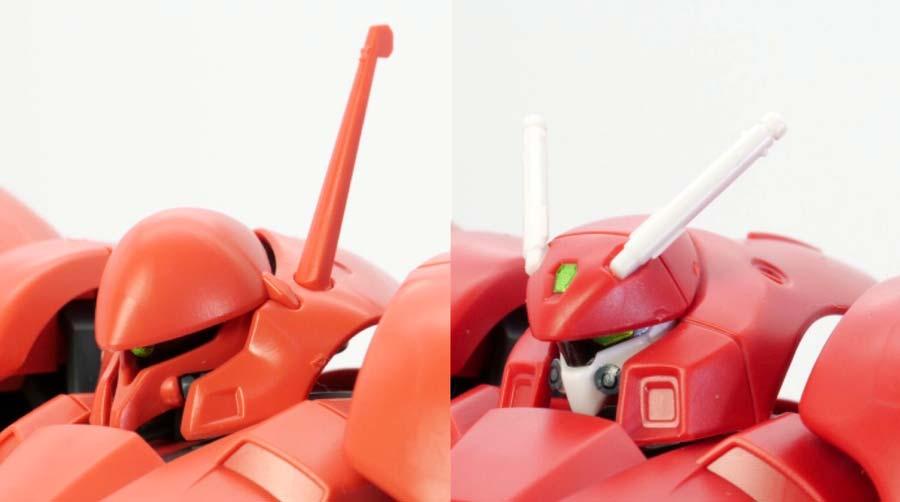HGガーベラ・テトラとロールアウトVer.の頭部の違い・比較ガンプラ画像です