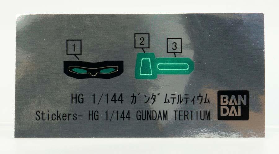 HGガンダムテルティウムのガンプラレビュー画像です