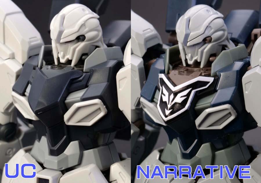 HGシナンジュ・スタインのユニコーンVer.とナラティブVer.の違い・比較ガンプラレビュー画像です