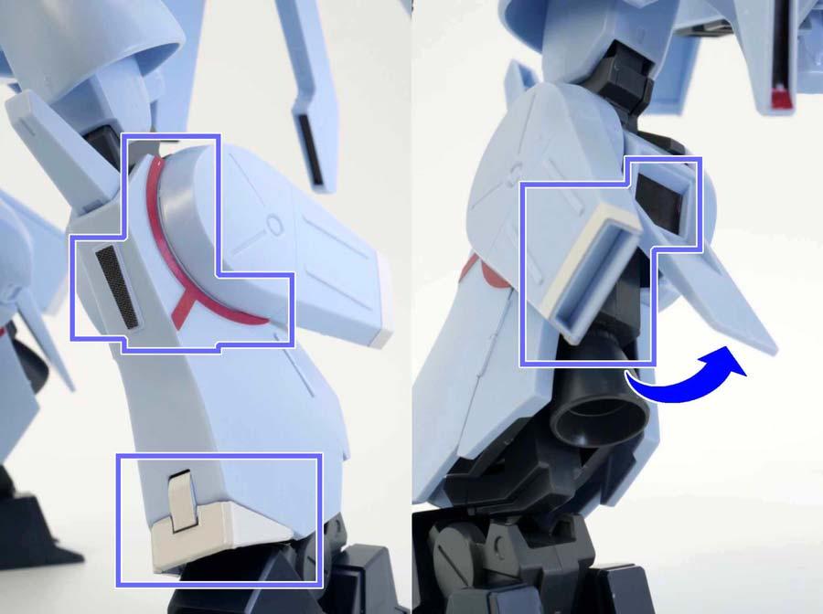 HGシルヴァ・バレト(ファンネル試験型)の脚部に使うシールのガンプラレビュー画像です