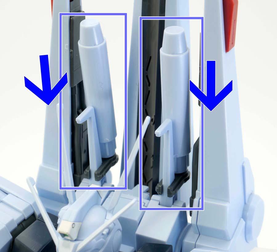 HGシルヴァ・バレト(ファンネル試験型)のAMS-09R型ミサイルのガンプラレビュー画像です