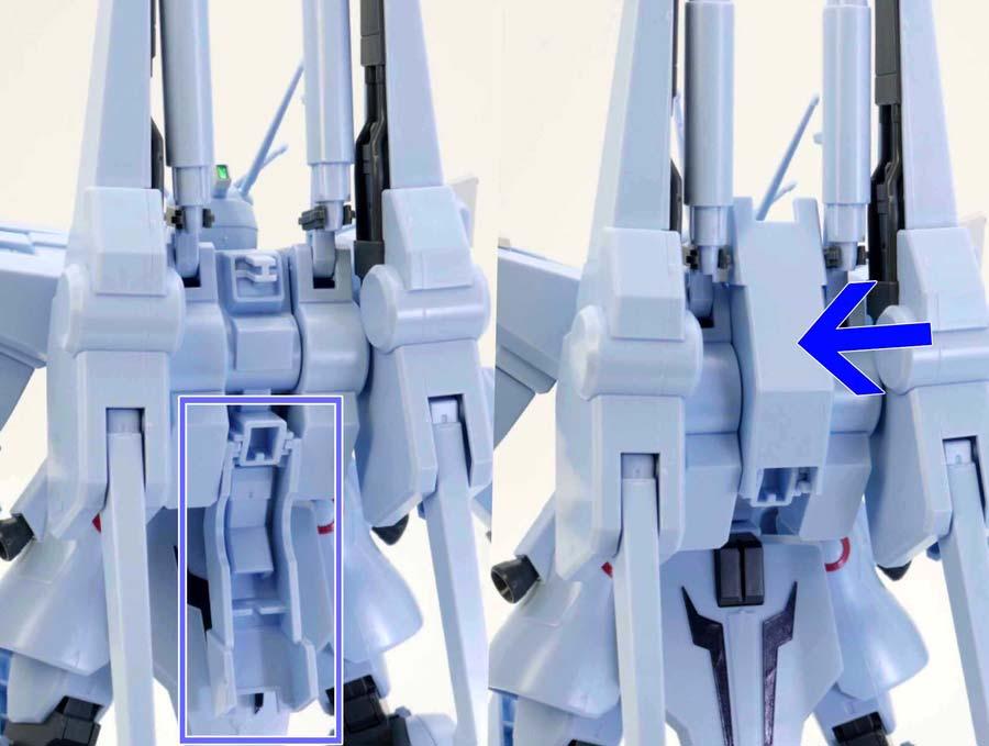HGシルヴァ・バレト(ファンネル試験型)の背部カバーのガンプラレビュー画像です