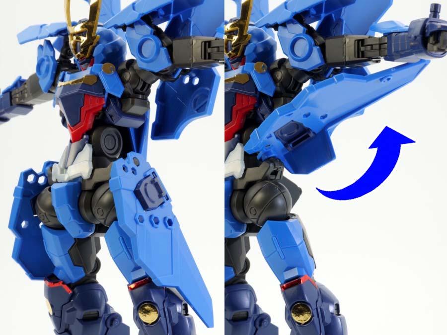 HG蒼流丸(そうりゅうまる)のガンプラレビュー画像です