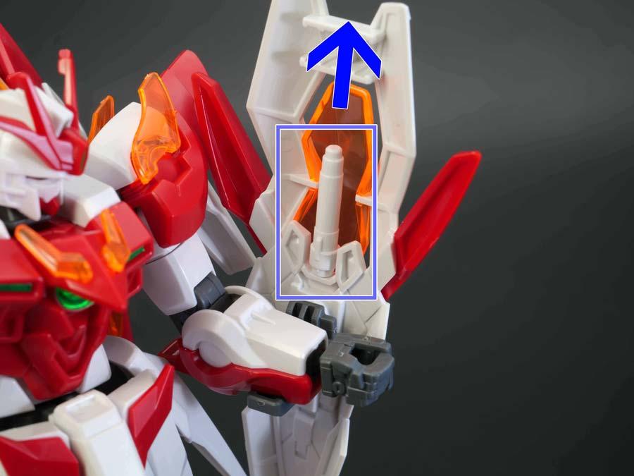 HGウイングガンダムゼロ炎のウイングシールド炎に収納されたサーベル柄の画像です
