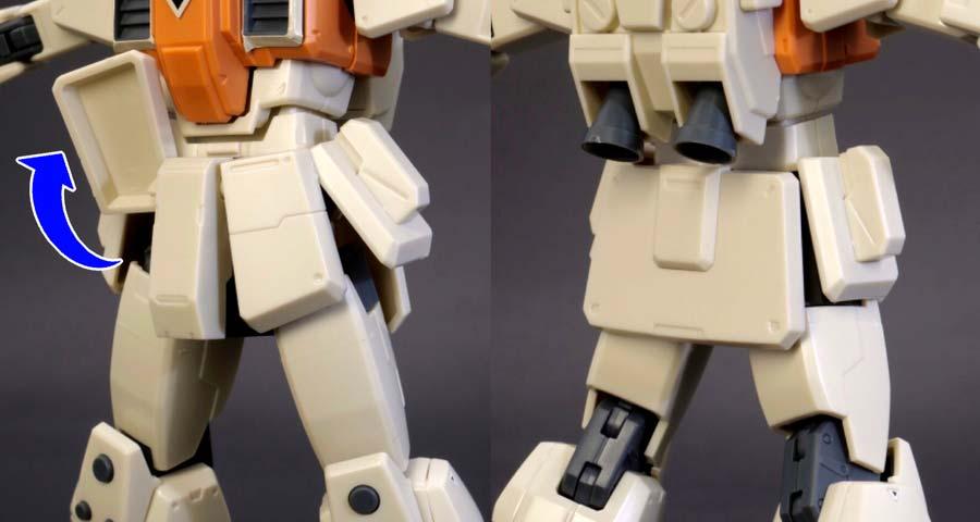 HGUC陸戦型ジムの腰部の画像です