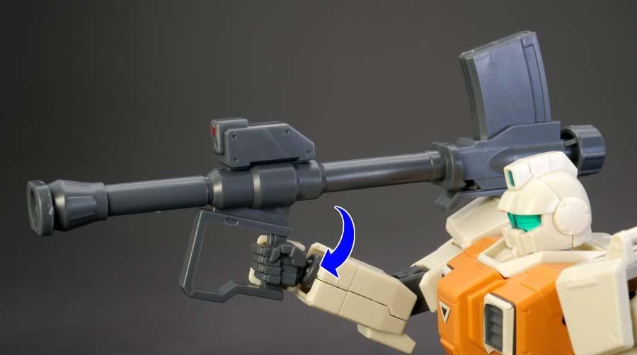 HGUC陸戦型ジムのロケット・ランチャーの画像です