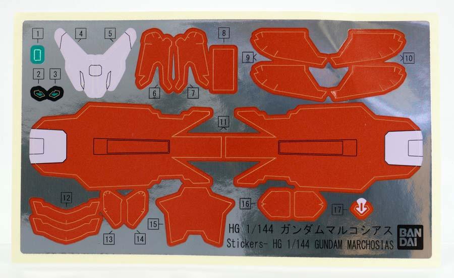 HGガンダムマルコシアスのガンプラレビュー画像です