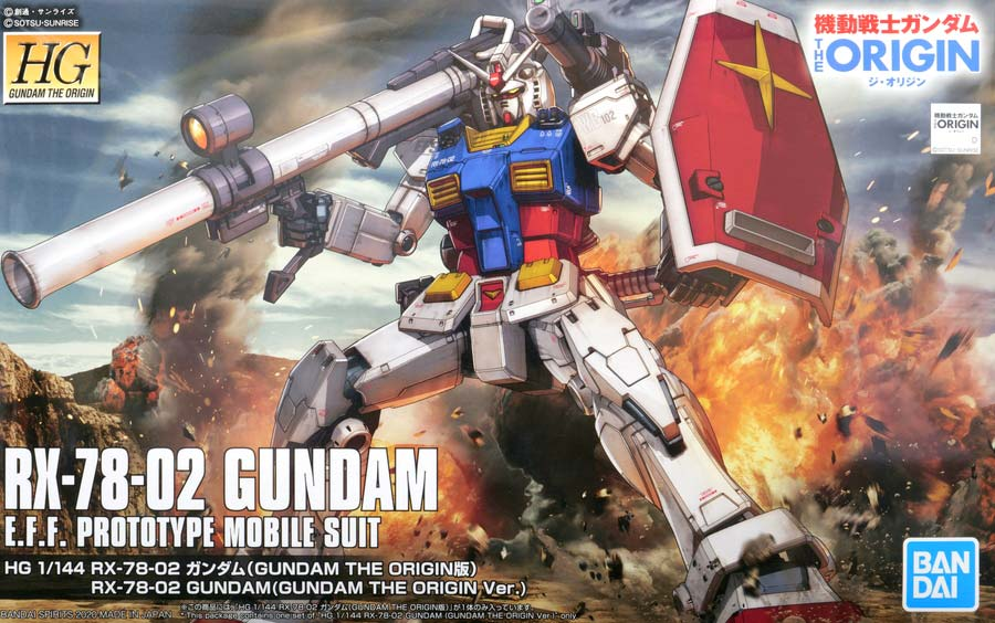 HG 1/144 RX-78-02 ガンダム(GUNDAM THE ORIGIN版)のボックスアート画像です