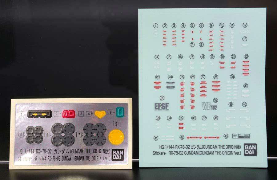 HG 1/144 RX-78-02 ガンダム(GUNDAM THE ORIGIN版)のホイルシールとマーキングシールの画像です