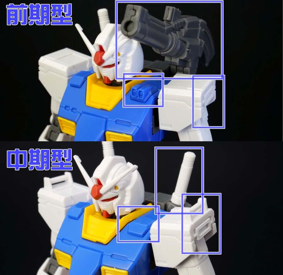 HG 1/144 RX-78-02 ガンダム(GUNDAM THE ORIGIN版)の中期型のガンプラ画像です