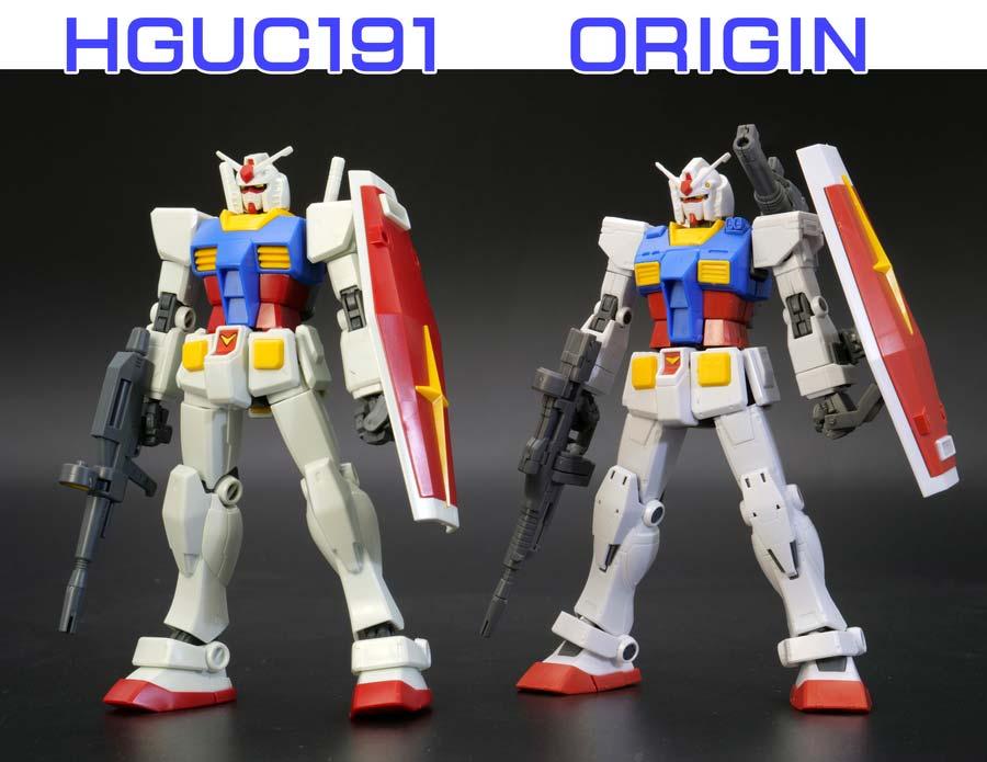 HG 1/144 RX-78-02 ガンダム(GUNDAM THE ORIGIN版)とHGUC版の比較画像です